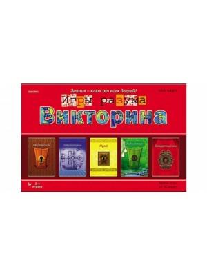 Книга 100 карточек. Игры разума