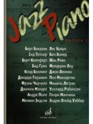 Книга Jazz Piano. Вып. 2 /сост. - аранж. Семенов В.