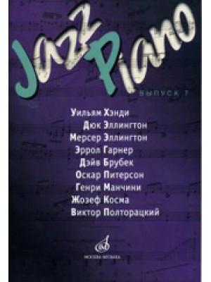 Книга Jazz Piano. Вып. 7 /сост. Самарин В.А.