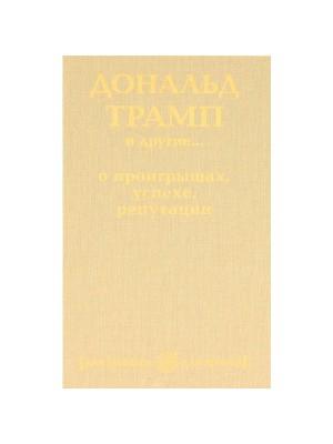 Книга Альбом для домашнего музицирования: Для ф-но. Вып. 5
