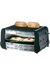Гриль и тостер 2 в 1 1700 Вт