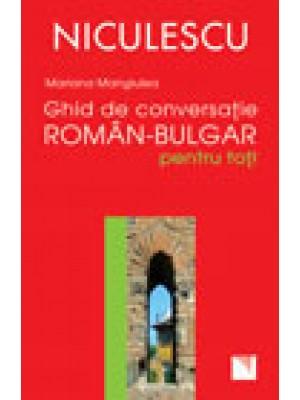 Ghid  de conversatii roman-bulgar