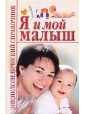 Книга 10 Сказок. Два веселых гуся