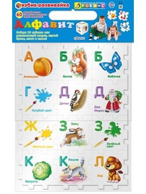 Книга Алфавит. Кубик-развивайка