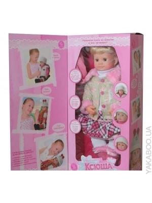 Joy Toy Интерактивная кукла Ксюша 60 см 5175