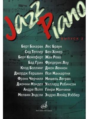 Jazz Piano. Выпуск 2