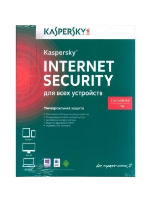 Kaspersky Internet Security 2014 2Dt