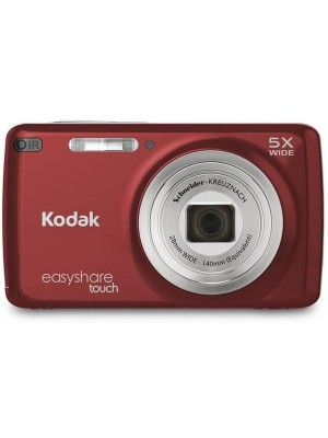 Компактный фотоаппарат Kodak Easyshare M577 Red