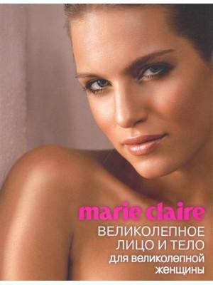 Marie Claire. Великолепное лицо и тело для великолепной женщины