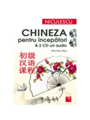 Chineza pentru incepatori (+CD)
