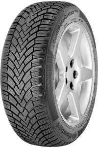 Шины Linglong 185/65 R15 Winter Max Grip