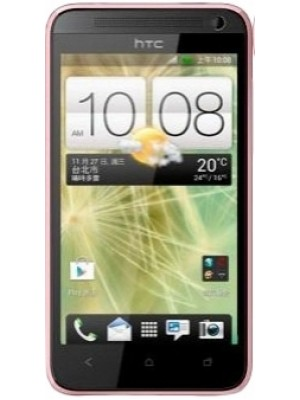 Смартфон HTC Desire 501 Dual Sim (Pink)