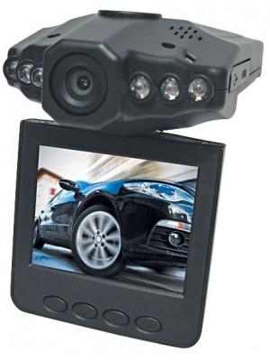 Автомобильный видеорегистратор Digital DCR-110