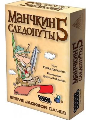 Карточная игра Hobby World Манчкин 5. Следопуты