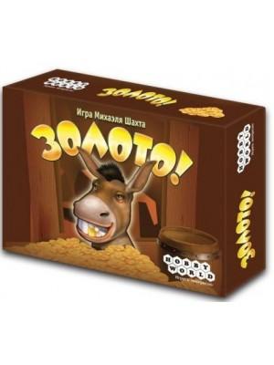 Карточная игра Hobby World Золото