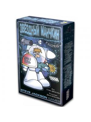 Карточная игра Hobby World Звёздный Манчкин