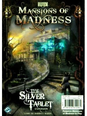 Карточная игра Fantasy Flight Games Особняк безумия: Серебряная скрижаль