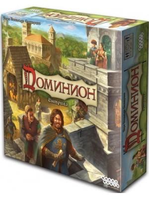 Карточная игра Hobby World Доминион. Интрига (2002)