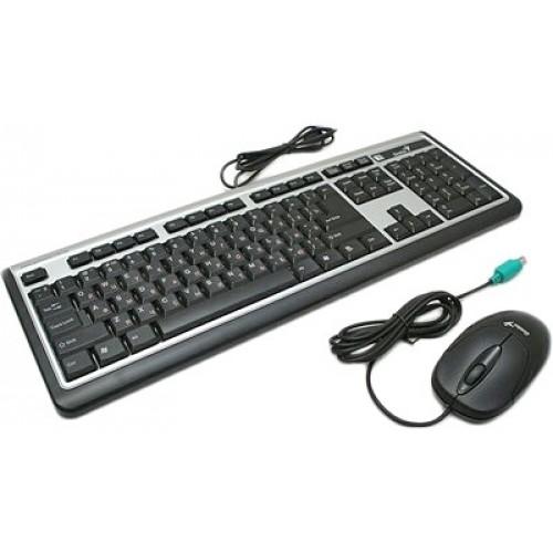 Комплект: клавиатура и мышь Genius Slimstar C110