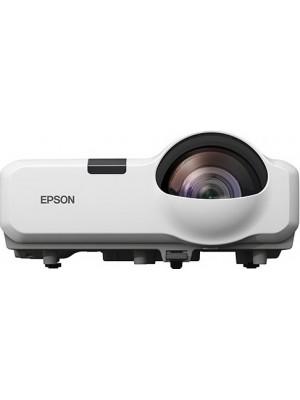Мультимедийный проектор Epson EB-420