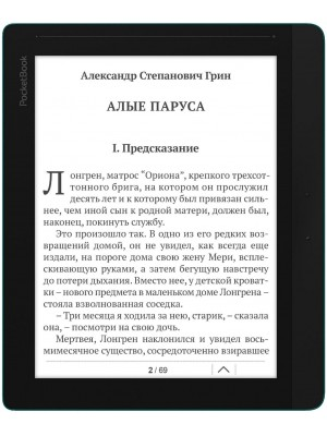 Электронная книга с подсветкой Pocketbook InkPad 840