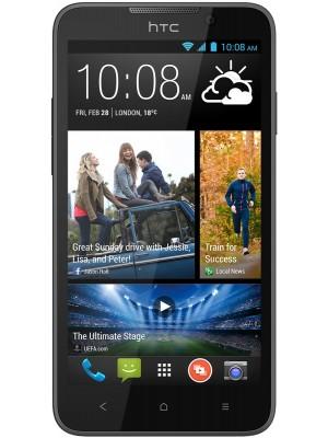Смартфон HTC Desire 516 Dual Sim (Dark Gray)
